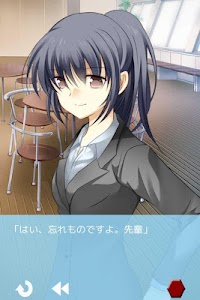 秘密のソーシャル・センシビリティー screenshot 4
