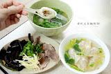 楊記米食麵館