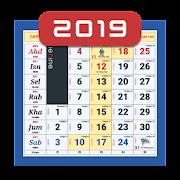 Calendar Malaysia & Holiday
