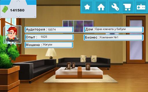 Симулятор разработчика игр