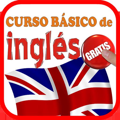 Curso de inglés Gramática 教育 App LOGO-硬是要APP