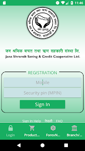 Download Jana Shramik mBank For PC Windows and Mac apk screenshot 2