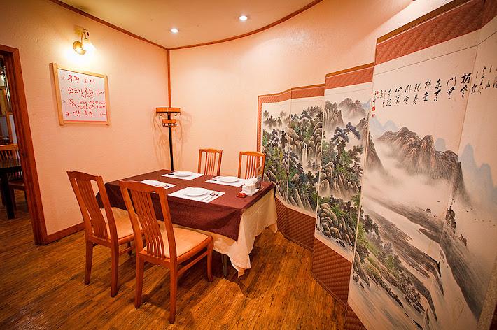 Фото №2 зала Мёнга