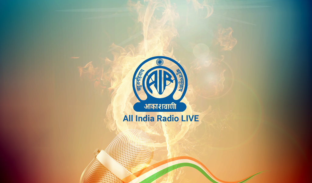 All India Radio Live- screenshot
