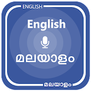 Malayalam English Translator App Report on Mobile Action