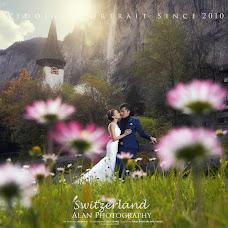 Wedding photographer Alan Lee Wai Ming (waiming). Photo of 23.09.2017