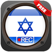 Radio fm Israel - record Hebrew radio