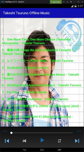 Takeshi Tsuruno Offline Music screenshots 2