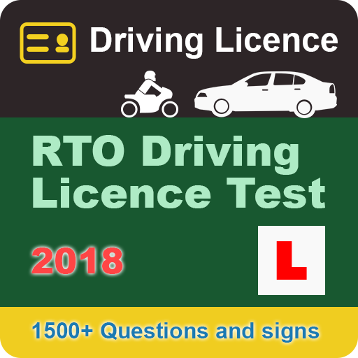 nc drivers licence sign test
