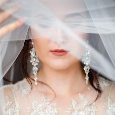 Wedding photographer Evgeniya Karpekina (karpekina). Photo of 25.07.2017