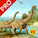 恐竜図鑑 V2 PRO