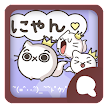 Simeji顔文字パック 猫編 APK