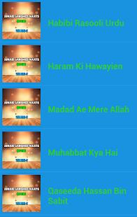 Junaid Jamshed Naats Offline - náhled