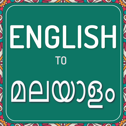 Translator English To Malayalam Dictionary Android APK Download Free By DictionaryAndTranslator