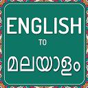 Translator English to Malayalam Dictionary APK