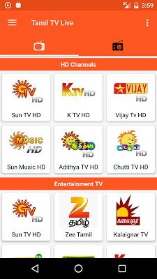 Tamil TV And Tamil FM Radio on Google Play Reviews | Stats