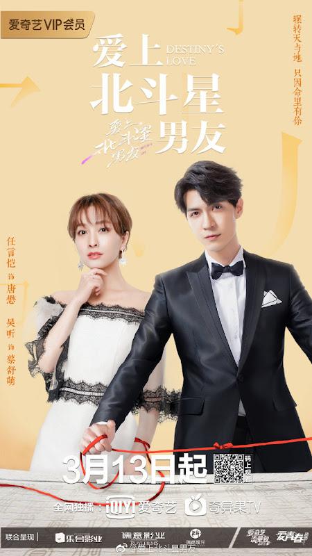 Web Drama: Destiny's Love - ChineseDrama info