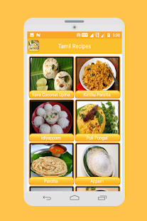 Tamil recipes 2018 android apps on google play tamil recipes 2018 screenshot thumbnail tamil recipes 2018 screenshot thumbnail forumfinder Images