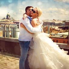 Wedding photographer Ilina Nyuta (IlinaNuta). Photo of 21.08.2015
