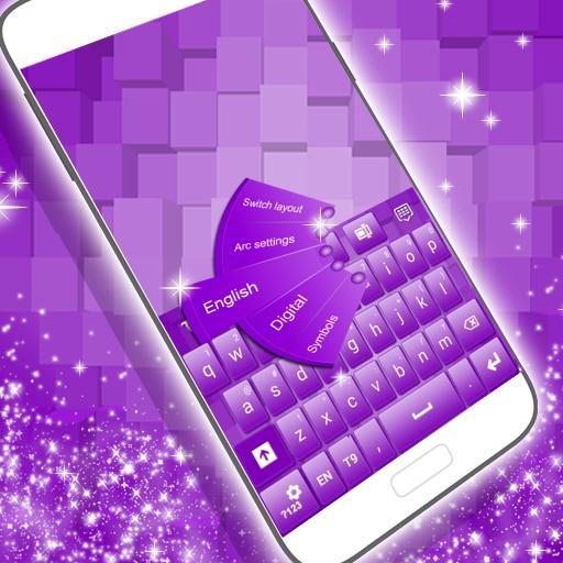 紫色3D鍵盤 個人化 App LOGO-硬是要APP