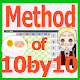 Method of 10by10 Side Download on Windows
