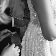 Wedding photographer Elena Tokareva (Eltophoto). Photo of 10.08.2018