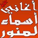 asmae lamnawar icon