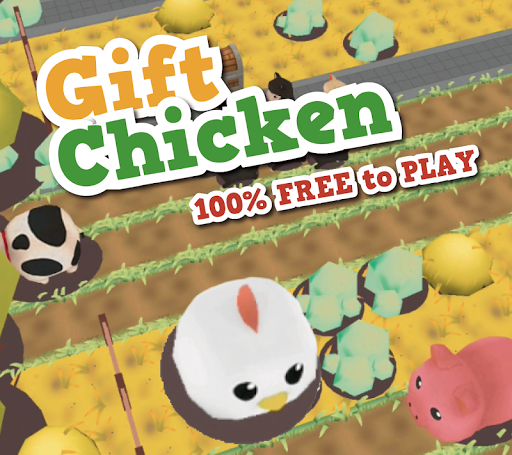 (JAPAN ONLY) Chicken Cross: Cross the Road Safely! 1.368 screenshots 1