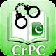 CrPC - Criminal Procedure Code icon