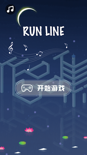 Dancing Line Night android2mod screenshots 1