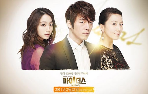 Midas (English Subbed) | NATNATVIP ONLINE