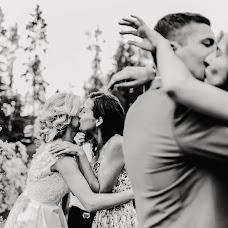 Wedding photographer Nadya Koldaeva (nadiapro). Photo of 13.11.2018
