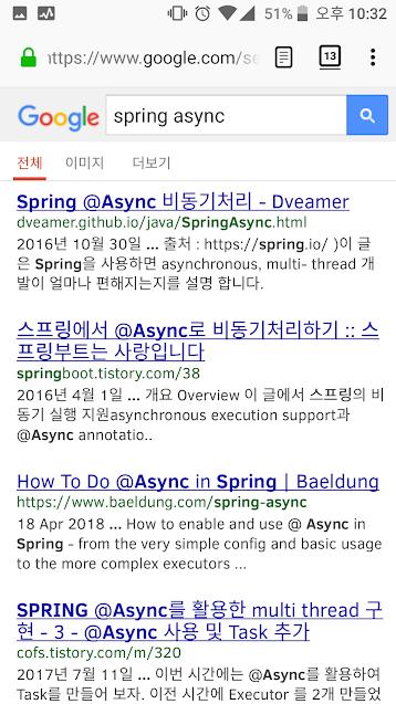 Spring Async 검색