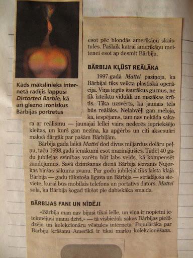 No vecām avīzēm un žurnāliem \ из старых газет и журналов IMG_7337