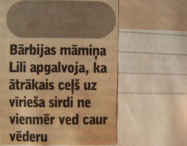 No vecām avīzēm un žurnāliem \ из старых газет и журналов IMG_7338
