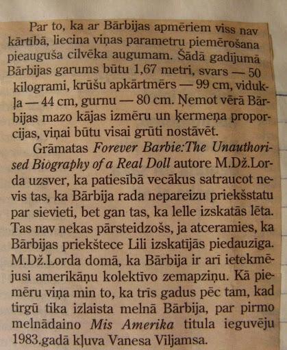 No vecām avīzēm un žurnāliem \ из старых газет и журналов IMG_7341