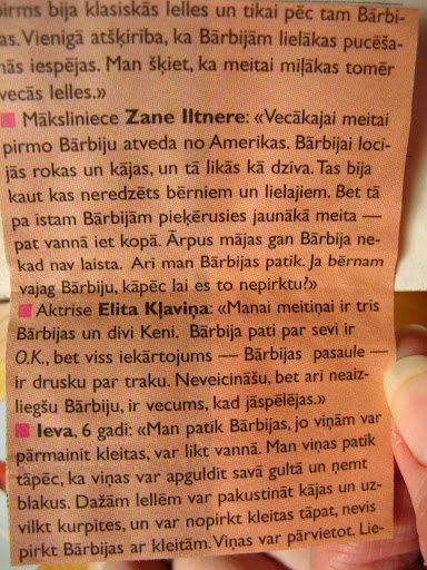 No vecām avīzēm un žurnāliem \ из старых газет и журналов IMG_7345