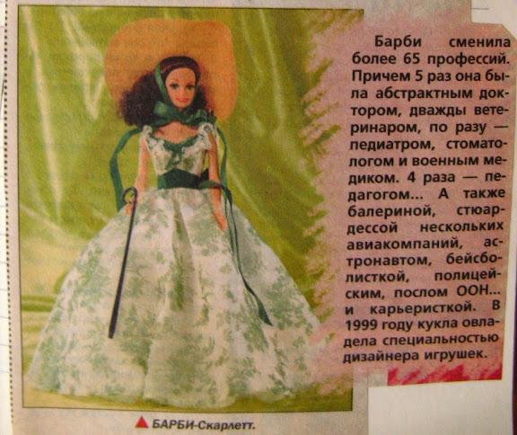 No vecām avīzēm un žurnāliem \ из старых газет и журналов IMG_74112