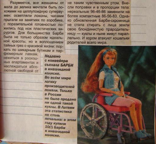 No vecām avīzēm un žurnāliem \ из старых газет и журналов IMG_74062