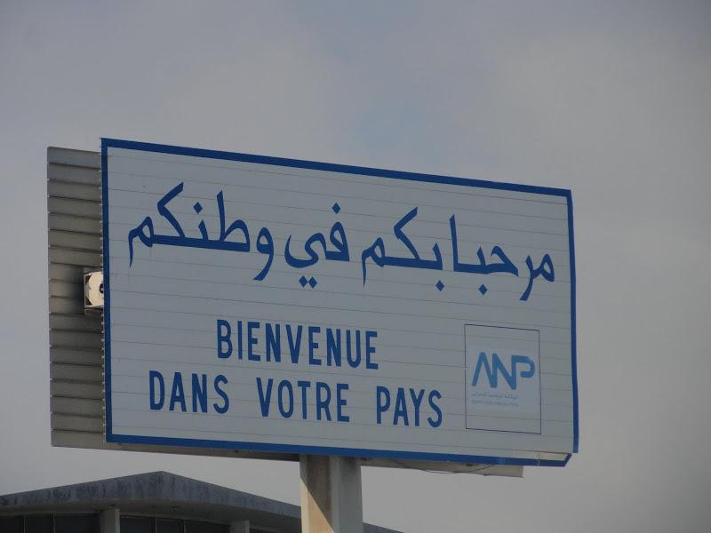 Passeando por Marrocos... - Página 7 DSC09559