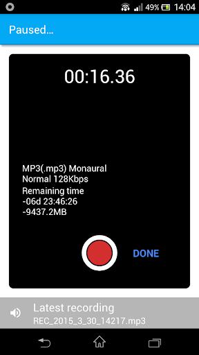 無料工具AppのMyVoiceMemo MP3|記事Game