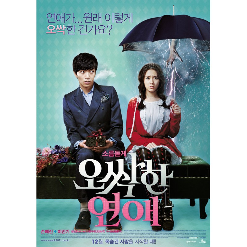 korean-movie-spellbound-region-3-dvd