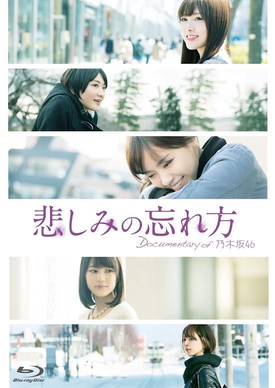 (Blu-ray Disc) 悲しみの忘れ方 Documentary of 乃木坂46 Blu-ray コンプリートBOX