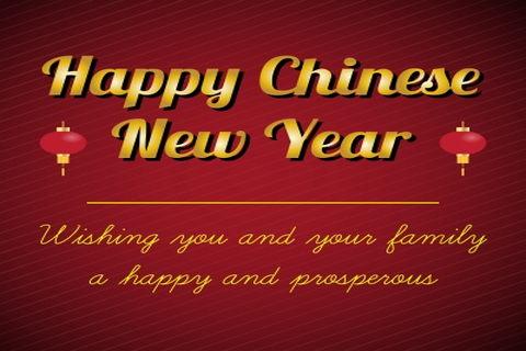 Chinese new year greeting card apk download apkpure chinese new year greeting card screenshot 4 m4hsunfo