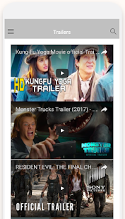 New Star Cineplex- screenshot thumbnail