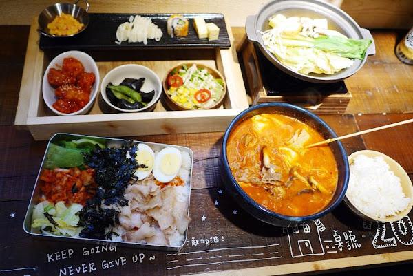 中和 野川韓國食堂 高CP值的韓式料理餐廳‧四號公園旁的小清新‧加100元可升級超豐富套餐!