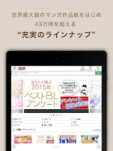 e-book/Manga reader ebiReader screenshot 3