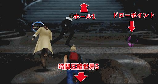 FF8_城入り口_マップ