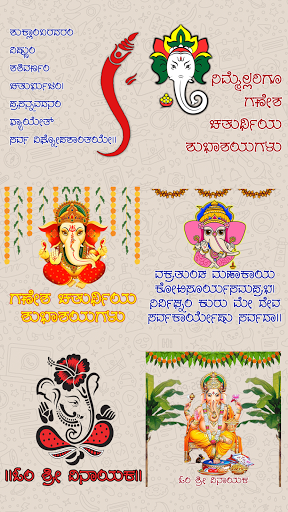 Kannada Stickers - WAStickerApps 6.0 screenshots 1