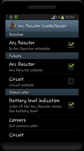Arc Reactor Live Wallpaper Screenshot